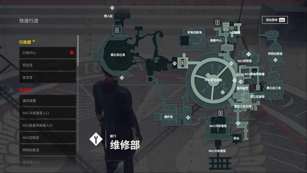 老游新评(6)—《控制》:玄而又玄的SCP风