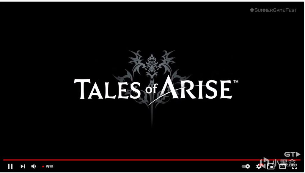 E3系列活动第一天:夏季游戏节发布会直播帖