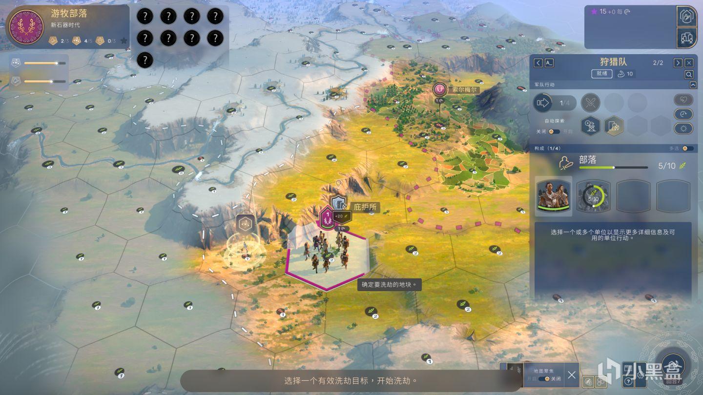 《人类》入门攻略:从新石器时期到中世纪末的战狂心得