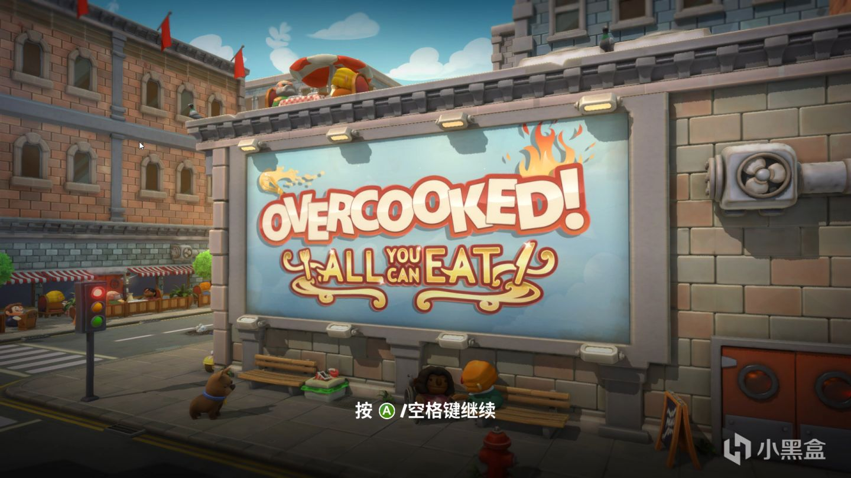 """""""整合版""""《胡闹厨房:全都好吃》评测:一款非常适合聚会食用的合作游戏"""
