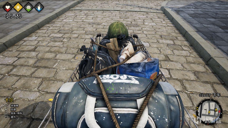 《流浪汉模拟器》:独自走在街头,开启流浪汉的逆袭人生!