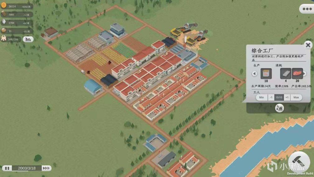 《乡间》:还需仔细打磨的乡村建设游戏