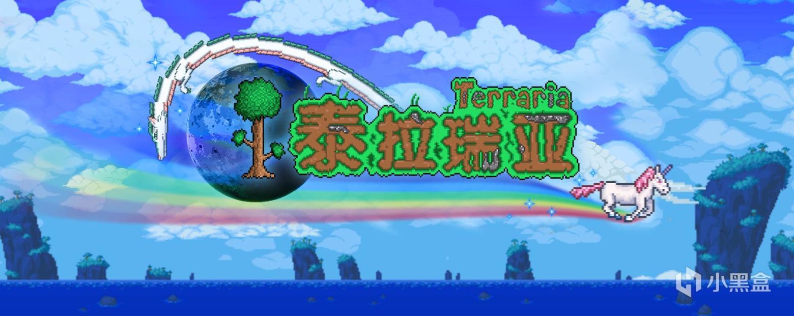 """一个平面像素风的""""撸树""""游戏,为何令玩家着迷?"""