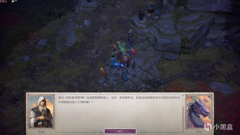 老狗新游推荐:《开拓者:正义之怒》插图5
