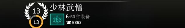 荣耀战魂新手详解插图3