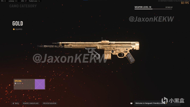 《使命召唤:先锋》内容解包:首发武器、迷彩、战队界面等插图10