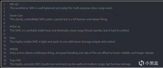 《使命召唤:先锋》内容解包:首发武器、迷彩、战队界面等插图17