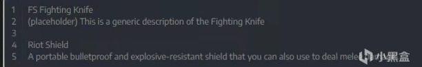 《使命召唤:先锋》内容解包:首发武器、迷彩、战队界面等插图33