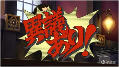 """大逆转:打破绝境的希望,为了真相与正义大声喊出""""异议阿里!""""插图22"""