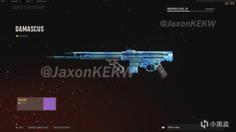 《使命召唤:先锋》内容解包:首发武器、迷彩、战队界面等插图8