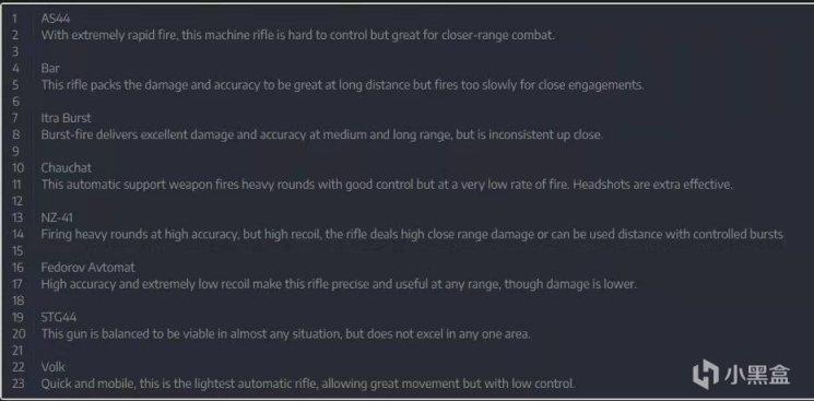 《使命召唤:先锋》内容解包:首发武器、迷彩、战队界面等插图13