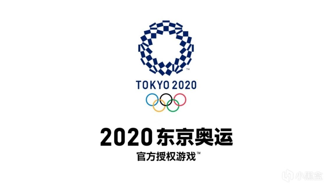 合家欢乐,更具奥运精神的赛事安可——《2020东京奥运 官方授权游戏》插图1