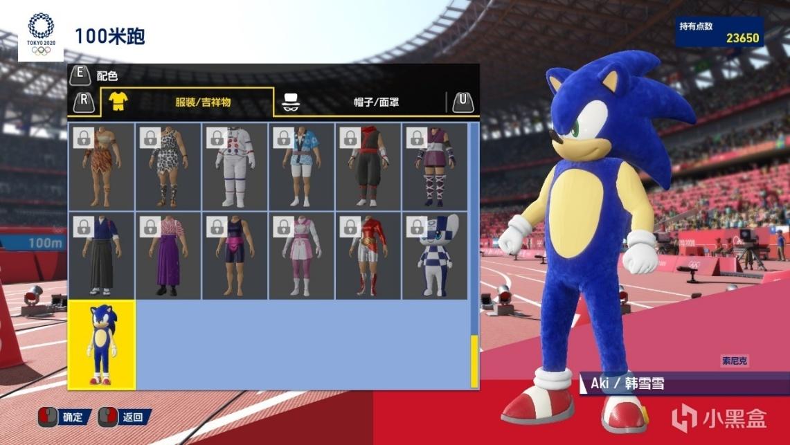 合家欢乐,更具奥运精神的赛事安可——《2020东京奥运 官方授权游戏》插图7