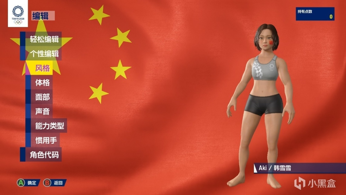合家欢乐,更具奥运精神的赛事安可——《2020东京奥运 官方授权游戏》插图3