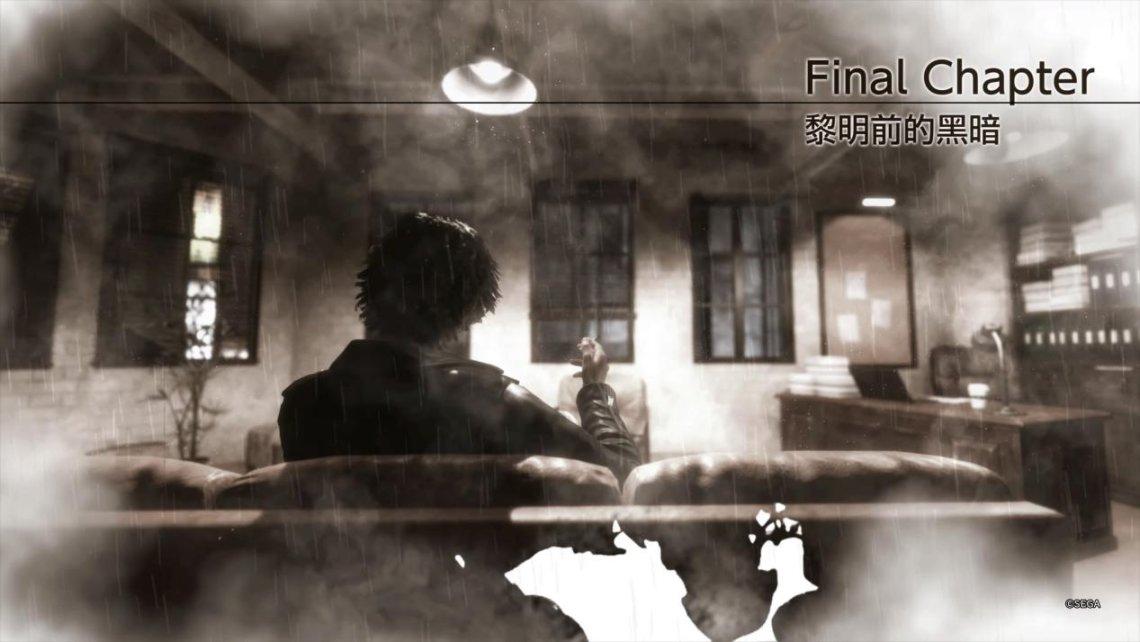 """《审判之逝:湮灭的记忆》——再度直面人性的""""善恶""""插图18"""
