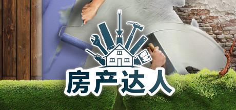 Steam特惠:《辐射》系列《房产达人》《这就是警察2》等特惠信息插图20