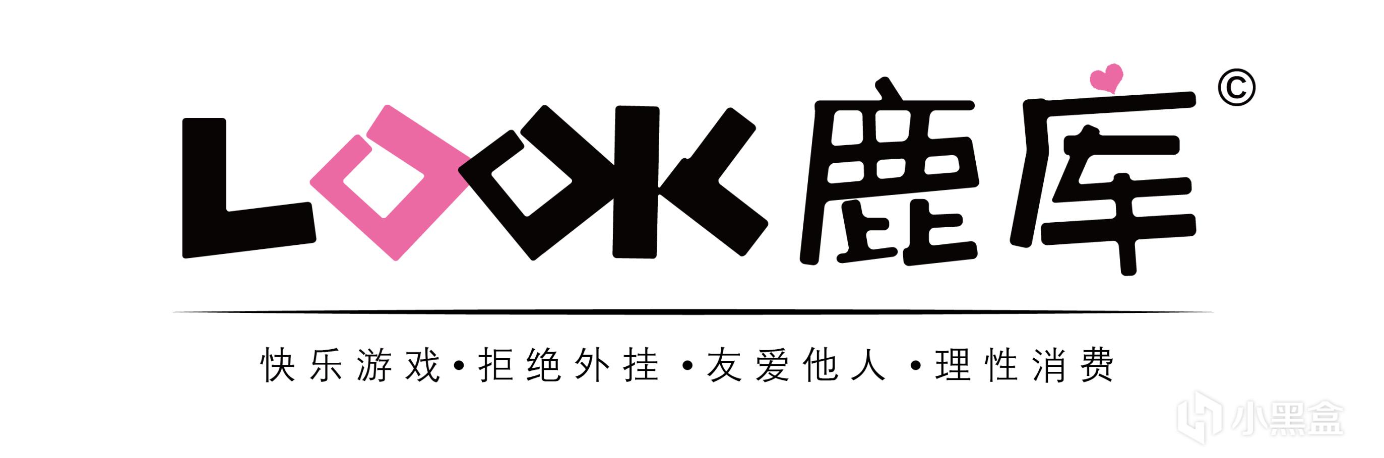 LOOK鹿库《使命召唤:战区》S6 10.14快讯—反作弊系统、白嫖福利、商城上新插图11