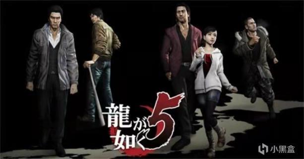 如龙(Yakuza)PC全系列(0~7)游戏介绍及游玩一览(中)插图32