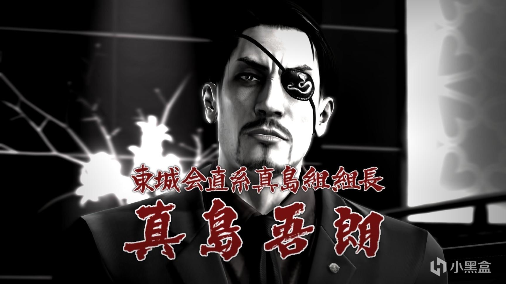 如龙(Yakuza)PC全系列(0~7)游戏介绍及游玩一览(中)插图24