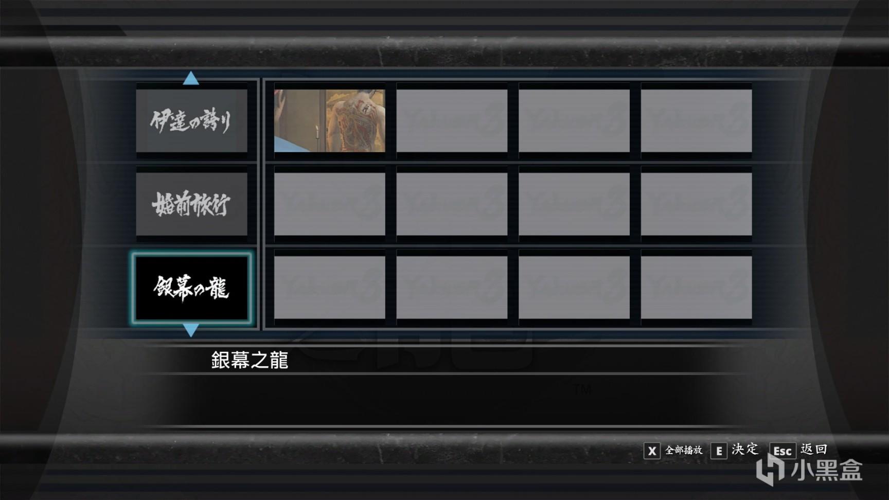 如龙(Yakuza)PC全系列(0~7)游戏介绍及游玩一览(中)插图3