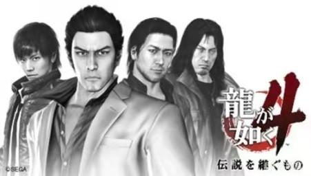 如龙(Yakuza)PC全系列(0~7)游戏介绍及游玩一览(中)插图18