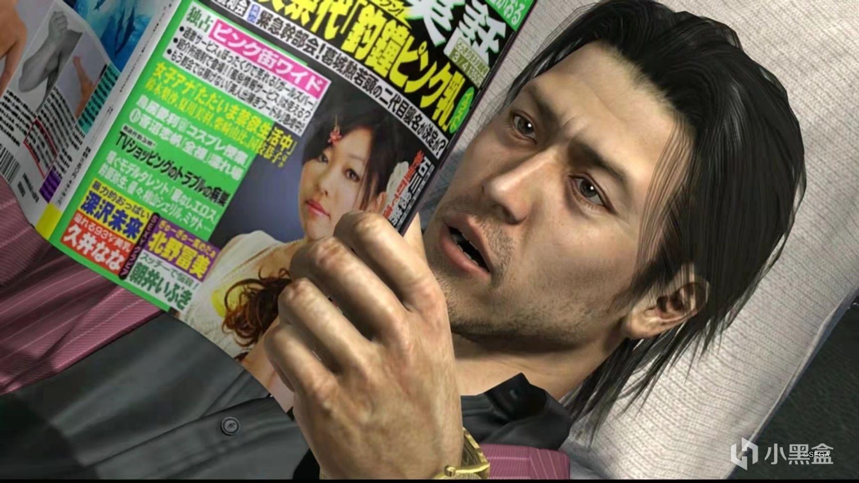 如龙(Yakuza)PC全系列(0~7)游戏介绍及游玩一览(中)插图20