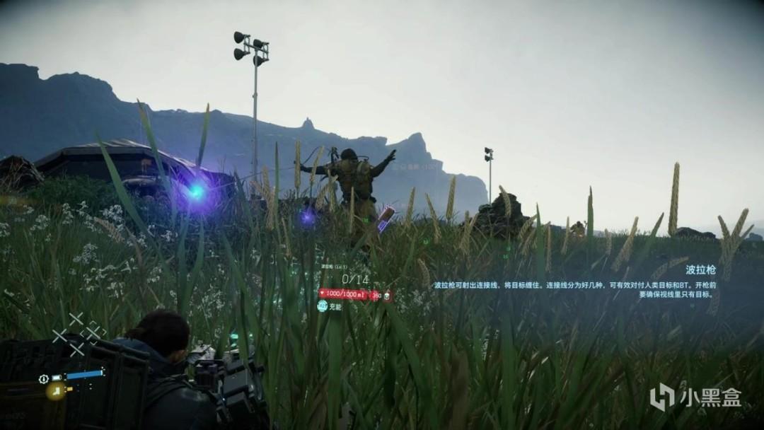 """《死亡搁浅 导演剪辑版》评测:在PS5的升级下再次建立""""链接""""插图7"""