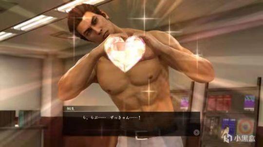 如龙(Yakuza)PC全系列(0~7)游戏介绍及游玩一览(中)插图44