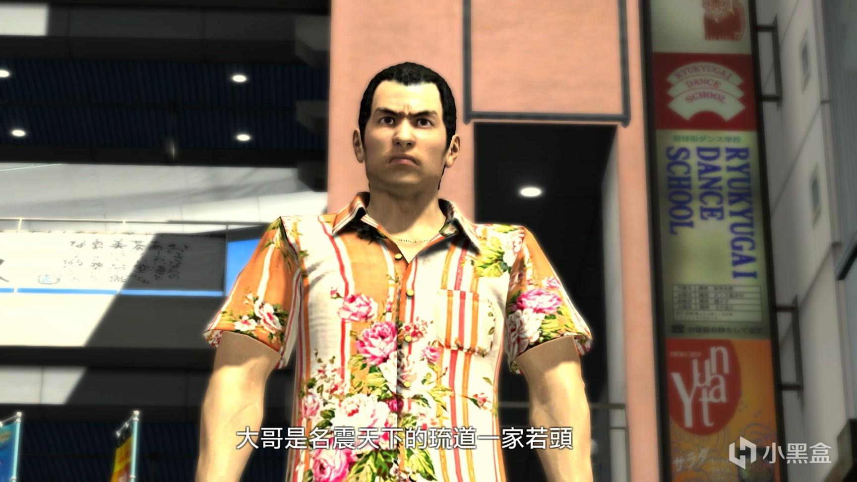 如龙(Yakuza)PC全系列(0~7)游戏介绍及游玩一览(中)插图2