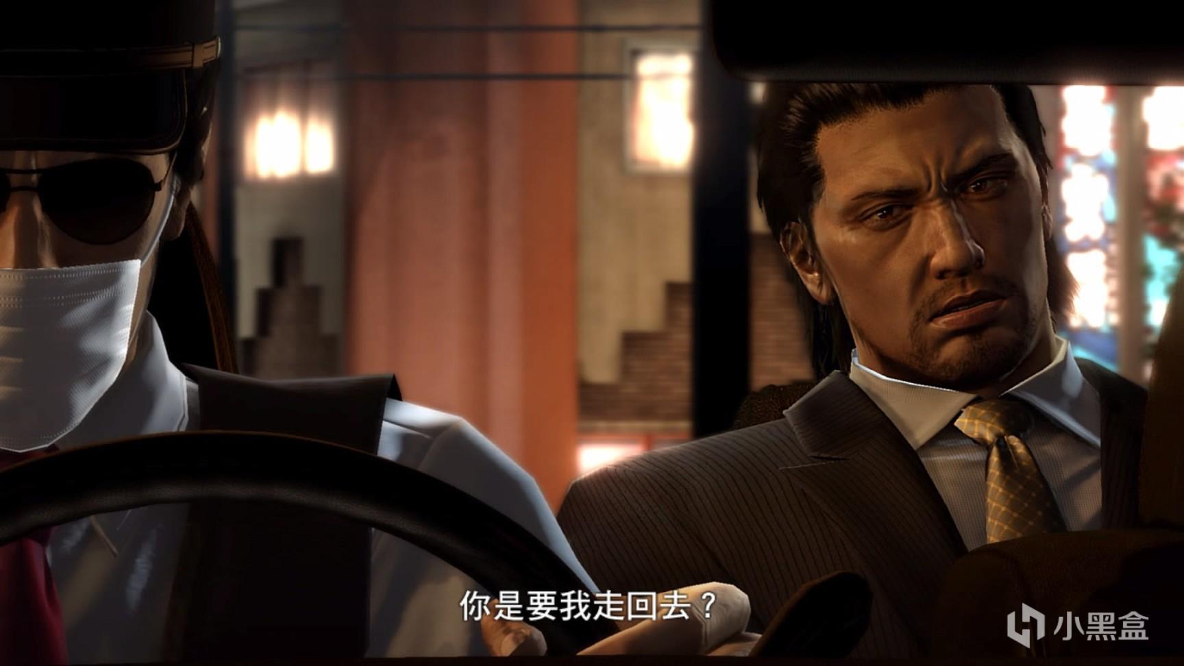 如龙(Yakuza)PC全系列(0~7)游戏介绍及游玩一览(中)插图33