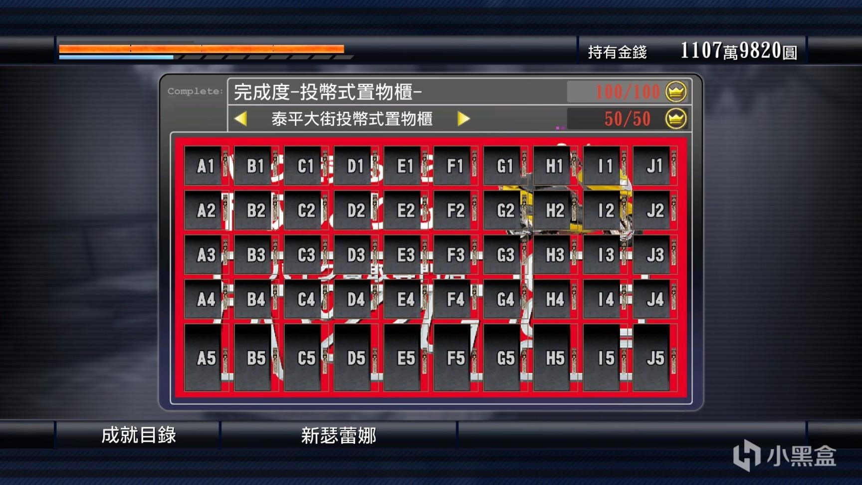 如龙(Yakuza)PC全系列(0~7)游戏介绍及游玩一览(中)插图29