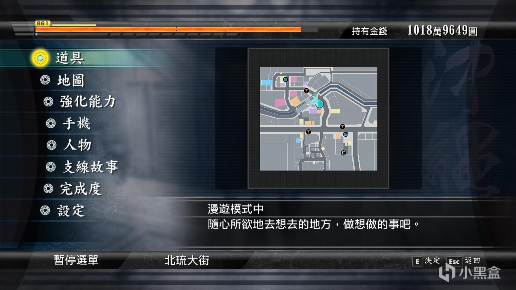如龙(Yakuza)PC全系列(0~7)游戏介绍及游玩一览(中)插图9