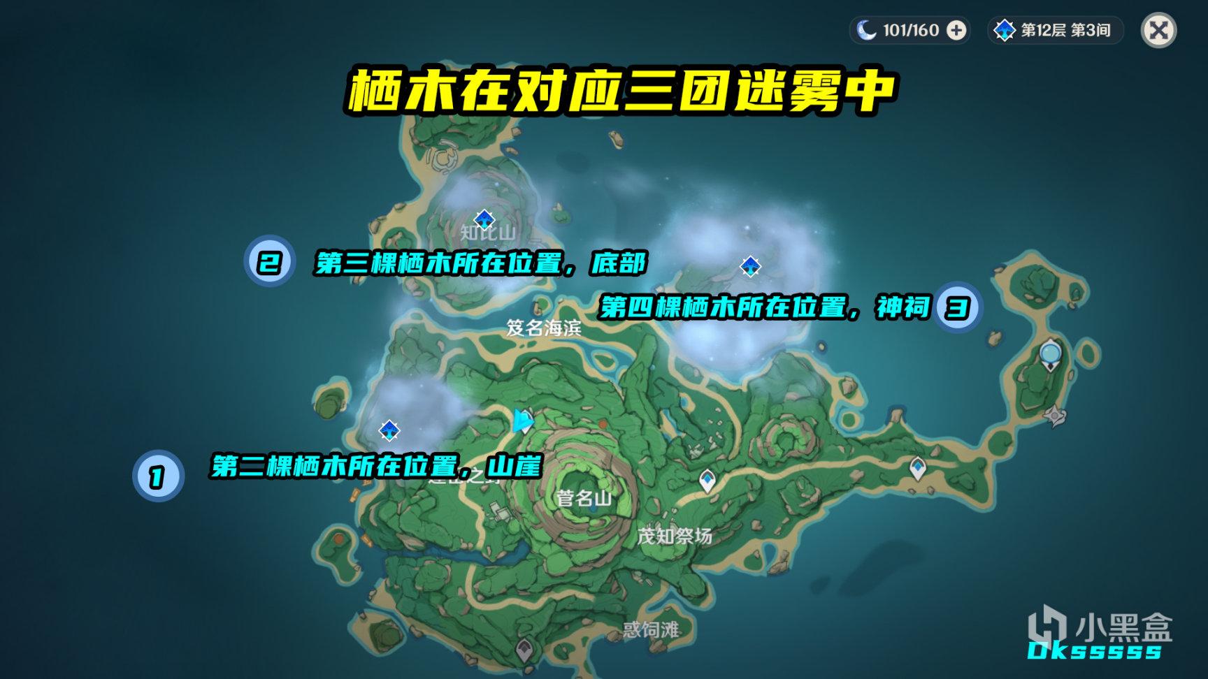 【雾海纪行】最详细的全攻略(多图警告)插图20
