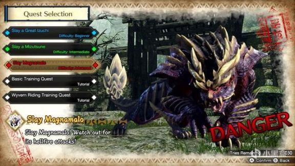 《怪物猎人崛起》PC版STEAM版今日上线demo!插图3