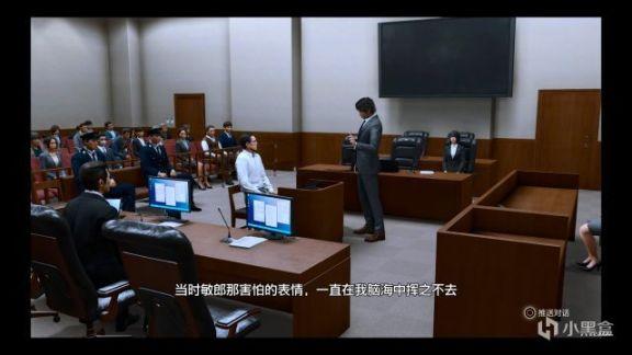 """审判之逝:各自的正义与名为""""自私""""的枷锁插图26"""