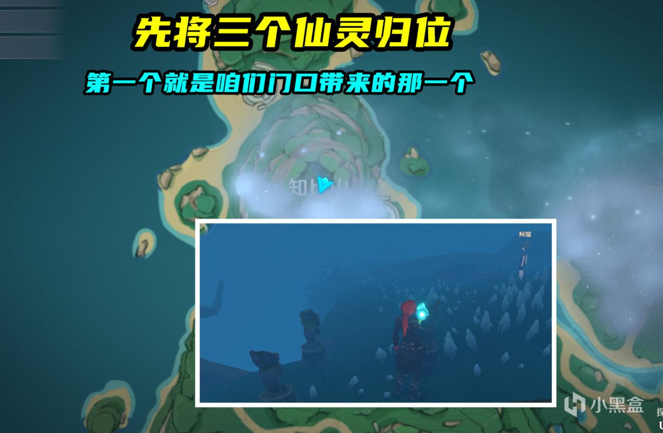 【雾海纪行】最详细的全攻略(多图警告)插图31