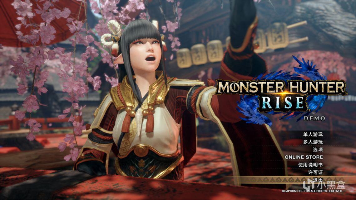怪物猎人崛起PC版试玩——最纯粹的狩猎体验插图
