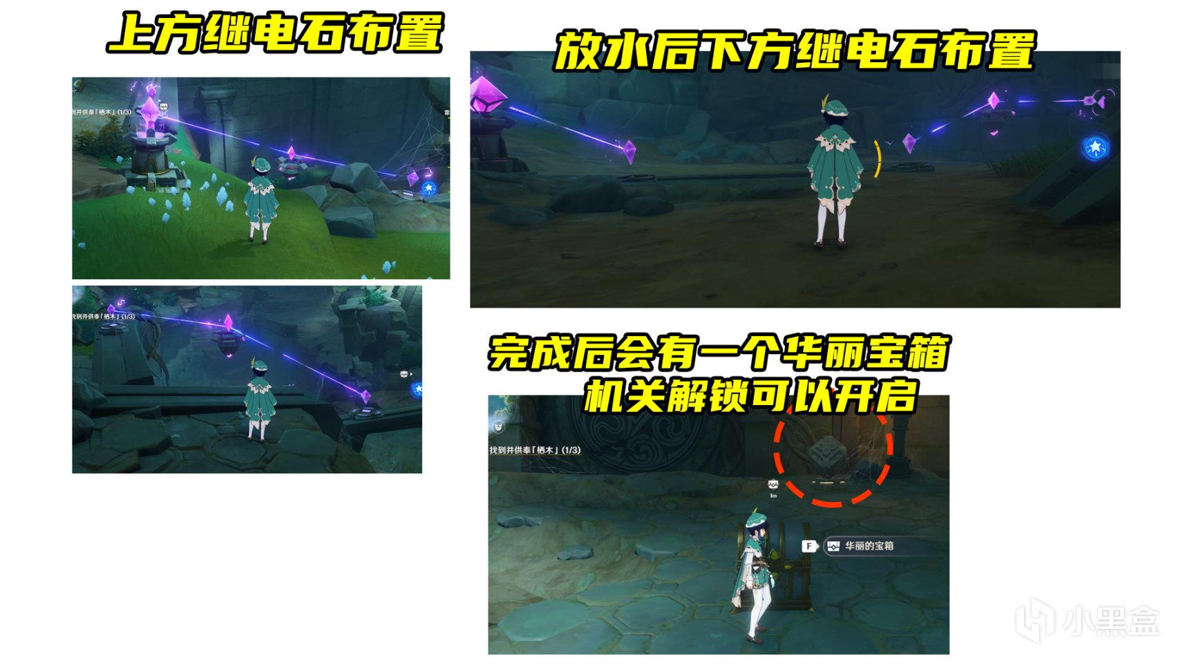 【雾海纪行】最详细的全攻略(多图警告)插图42