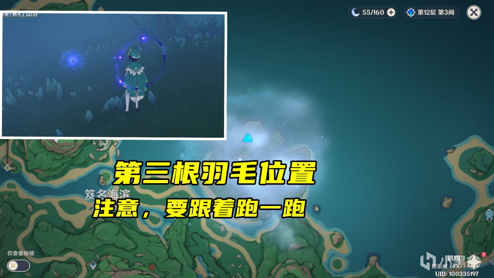 【雾海纪行】最详细的全攻略(多图警告)插图50