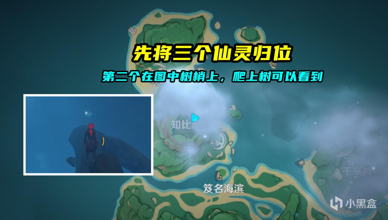 【雾海纪行】最详细的全攻略(多图警告)插图32
